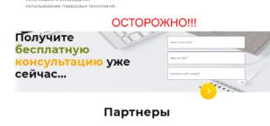 tpbank-–-реальные-отзывы-о-itpbank.com