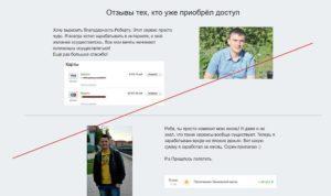 Заработок-на-просмотрах-видео-(1-просмотр-видео-=-50-100-рублей)-–-Развод-или-нет?
