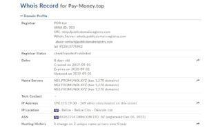 Служба-экспресс-доставки-(payment-notice-no.24247)-от-лохотрона-prize@email
