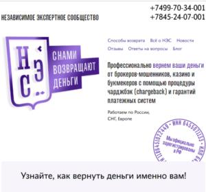 Национальный-комитет-по-регулированию-брокерской-деятельности-на-территории-РФ-Отзывы-о-несуществующей-организации.