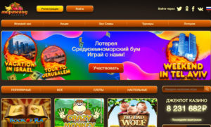 Отзыв-о-marmelad-casino
