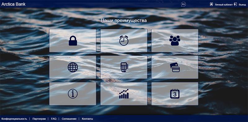 Отзыв-об-arctica-bank