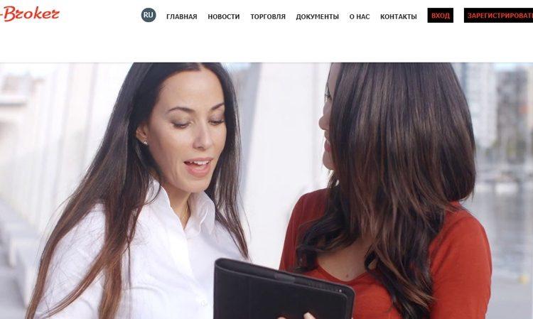 Отзыв-о-b-broker-finance