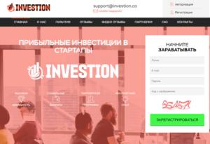 Отзыв-об-investion