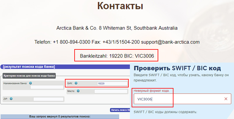 https bank arctica com