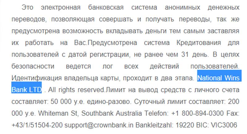 https bank arctica com отзывы