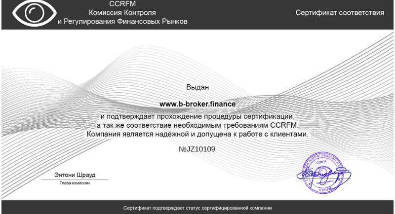 b broker finance как выводит все средству