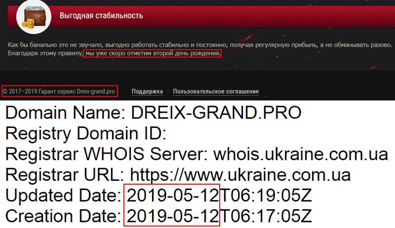 https dreix grand pro
