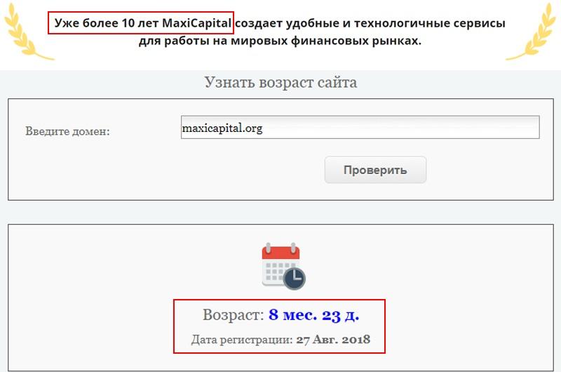 Maxi Capital