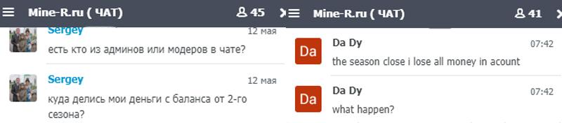Mine-r ru хайп