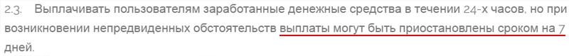 Mine-r ru лохотрон