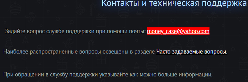 money case отзывы