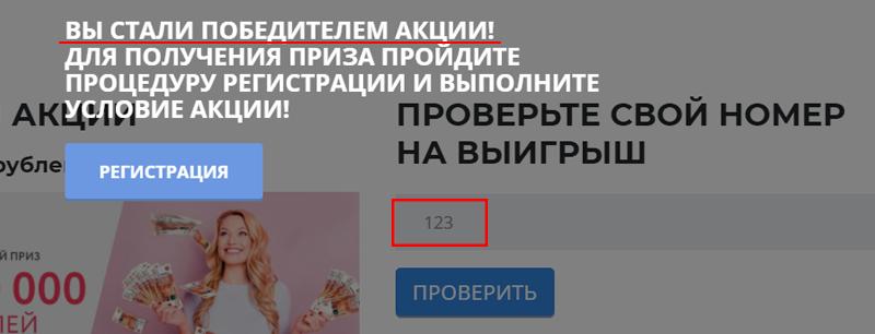 nationalplat ru