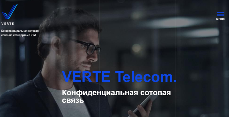verte telecom