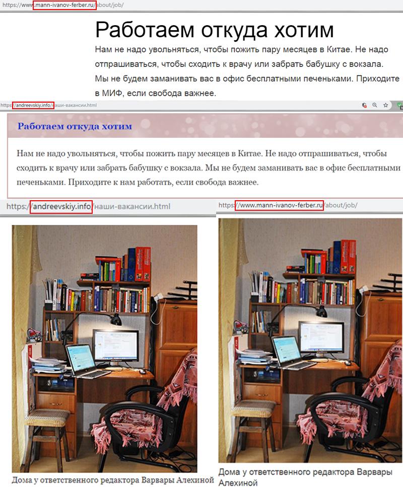 издательский дом андреевский наборщик текста отзывы