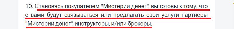 misteriyadeneg.ru