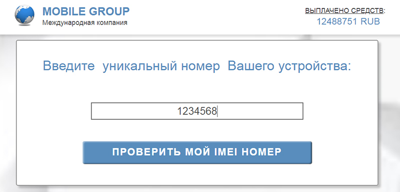 Mobile Group Company лохотрон