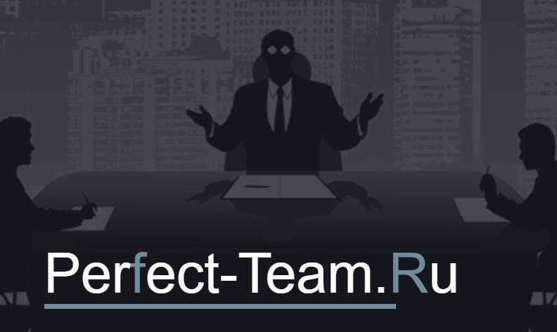 perfect team ru