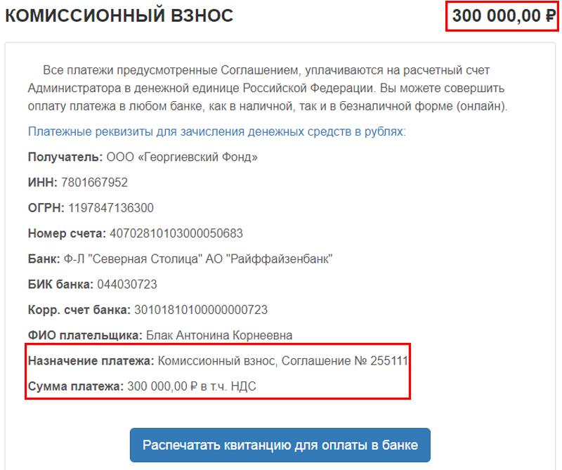 программа финансирования всероссийский альянс капитал