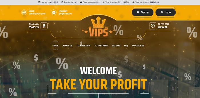 vips.gold-—-обзор-нового-хайп-проекта:-отзывы-и-рекомендации-вкладчиков