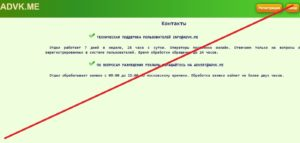 Заработок-ВКонтакте-на-размещении-рекламных-постов-на-стене-–-отзывы-о-лохотроне