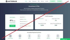 anterius-investments-–-доверительное-управление-Отзывы-о-проекте-anterius.net